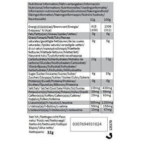 GU Energy Gel Kombipaket Tri Berry Vorratsbeutel 480g + 3x32g Gels + Flask